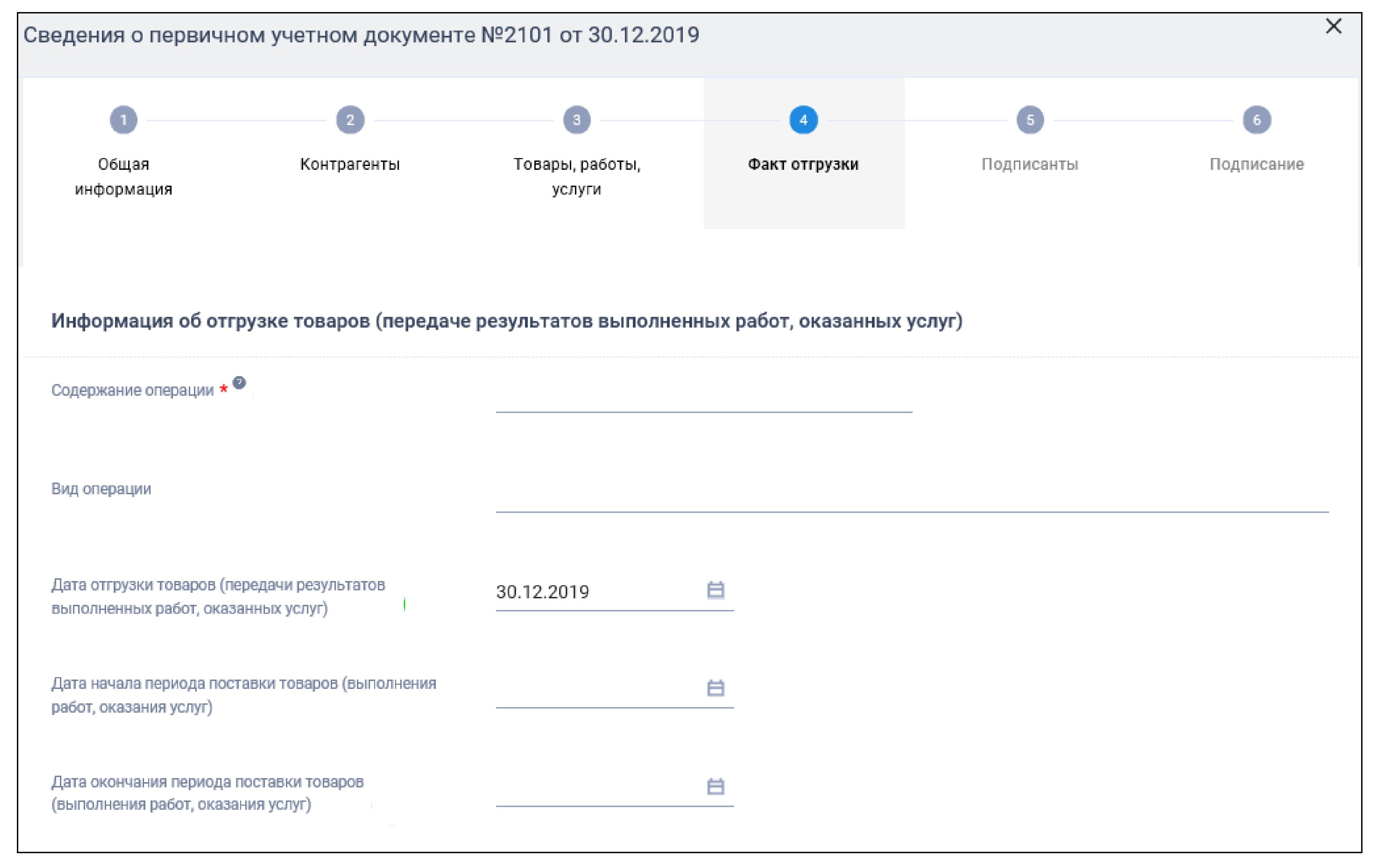 Электронный запрос котировок: правила иэтапы проведения — СКБ Контур