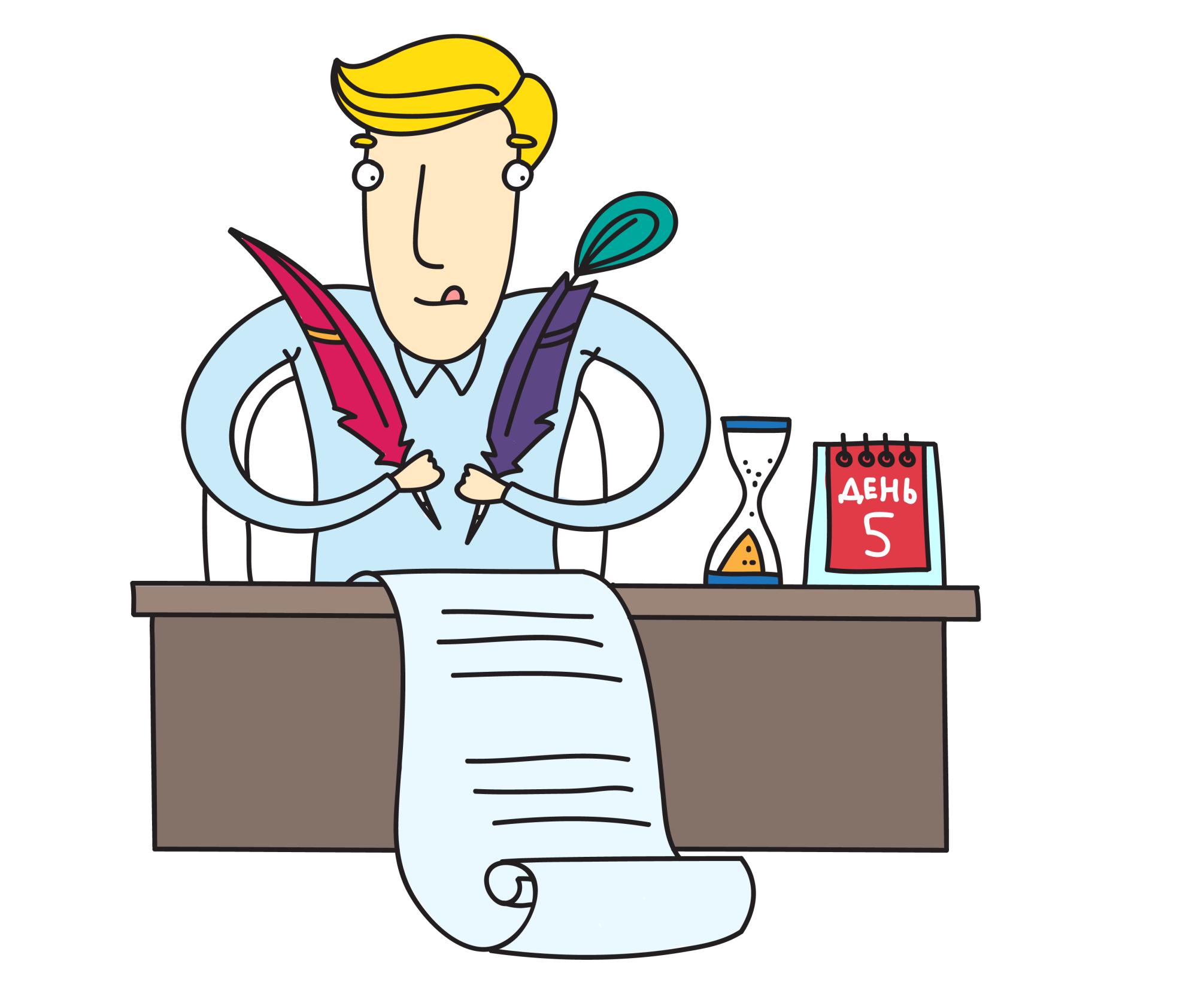 Можно ли обработать проткол разногласий на момент подписания заказчиком