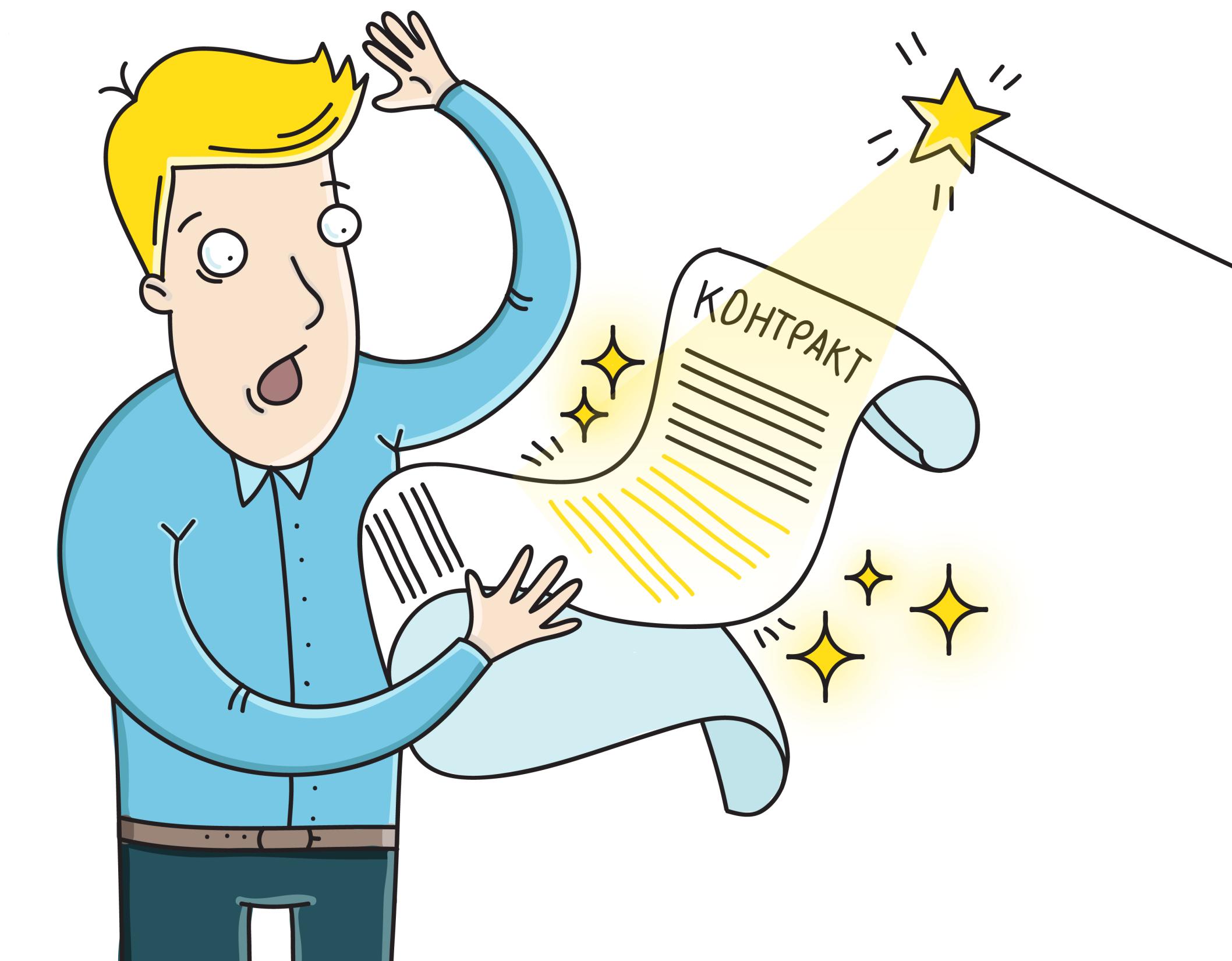Можно ли в контракте указывать разные виды работ