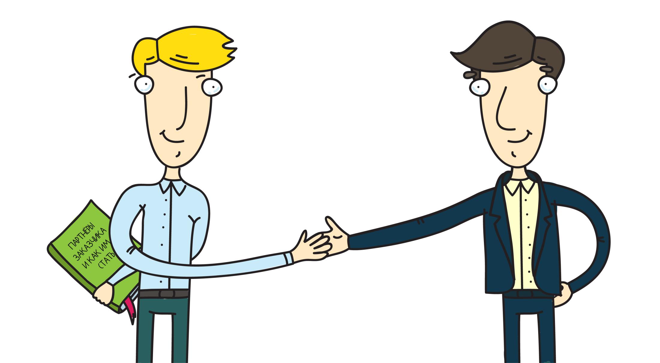 Программы партнерства сМСП по223-ФЗ