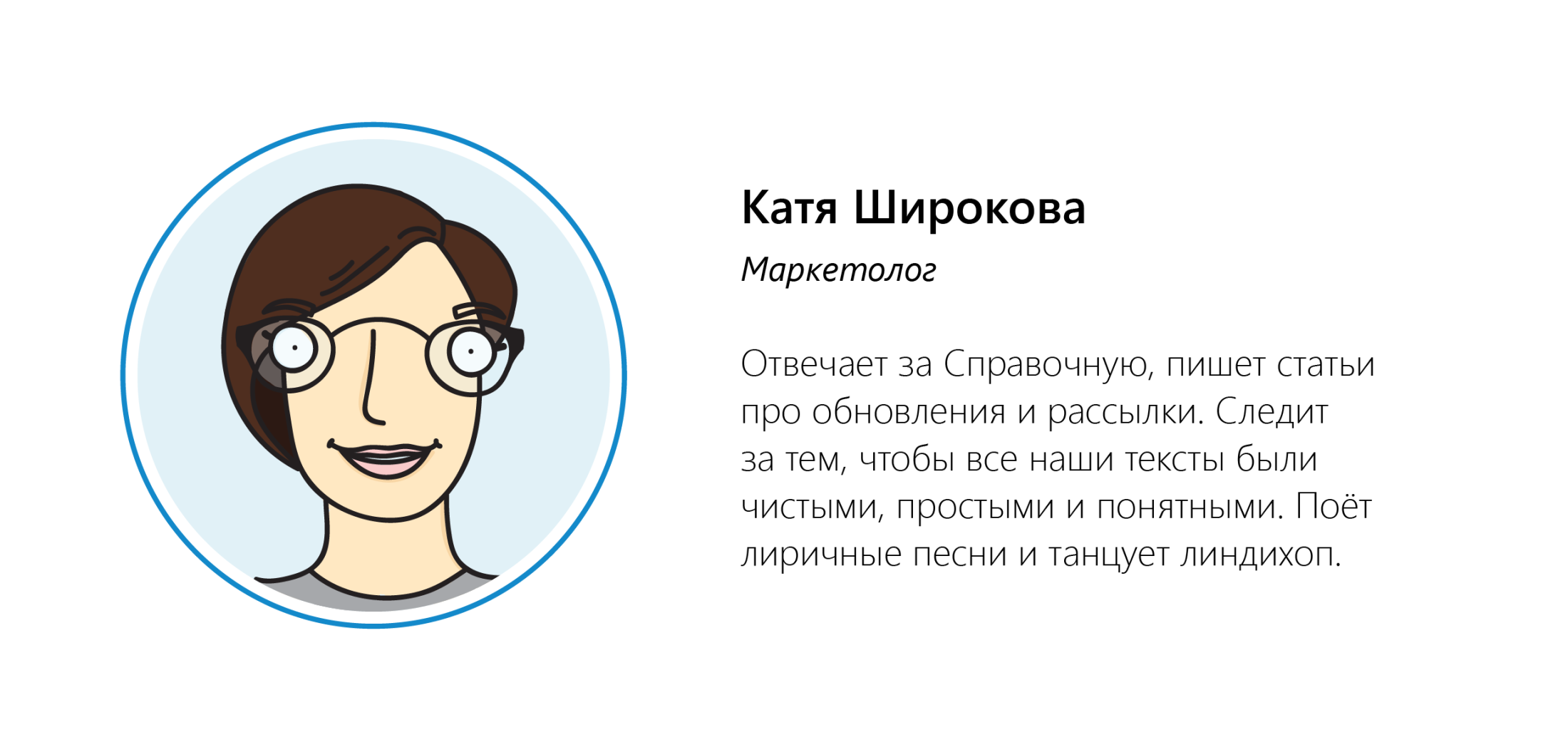 Катя Широкова